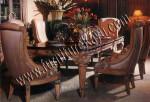 Mahogany Dining Room Style FK 315