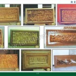 Gallery Relief Jepara