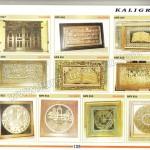 Kaligrafi Jati Jepara MPB 847 - MPB 856